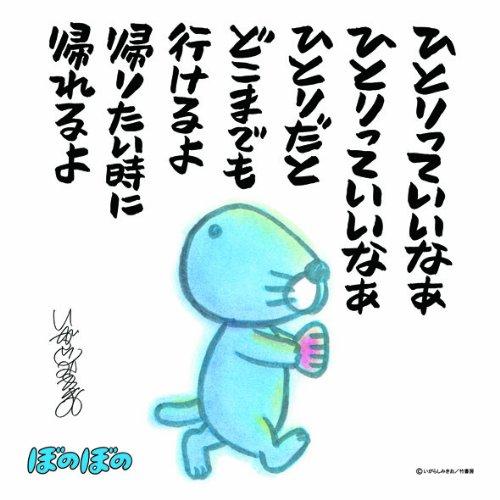 f:id:katsuhiro1229:20160410152510j:plain