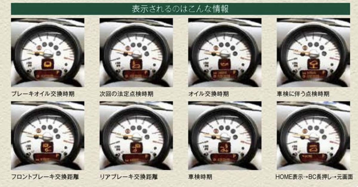 f:id:katsuhiro5656:20201118214005j:plain