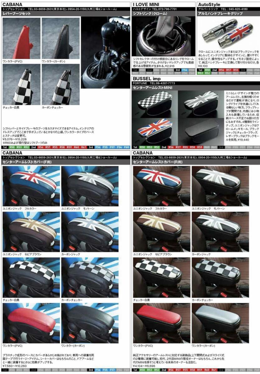 f:id:katsuhiro5656:20201118221059j:plain