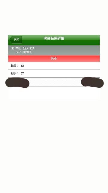 f:id:katsuhito0226:20180123091924j:plain