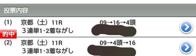 f:id:katsuhito0226:20180123091931j:plain