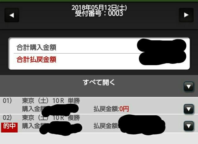 f:id:katsuhito0226:20180517152851j:plain
