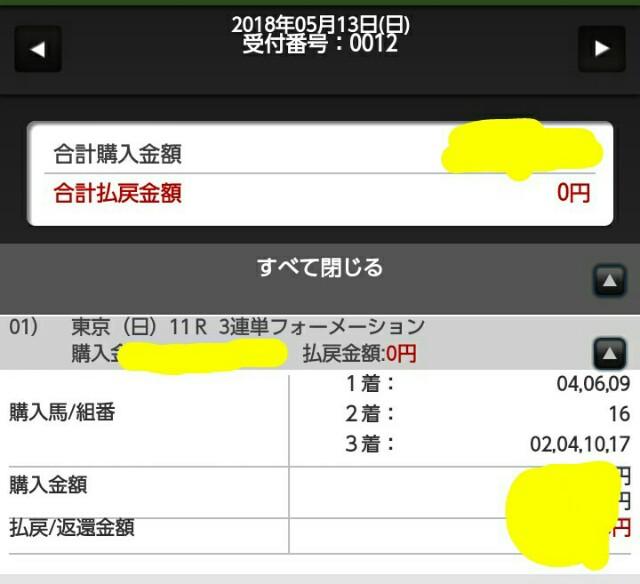 f:id:katsuhito0226:20180517152909j:plain