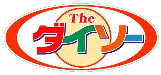 http://cdn-ak.f.st-hatena.com/images/fotolife/k/katsuinoran/20130702/20130702232545.jpg