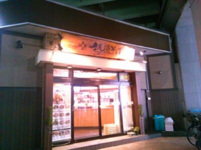 f:id:katsukatsushikashika:20170107222809j:plain