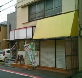 f:id:katsukatsushikashika:20170109230517j:plain