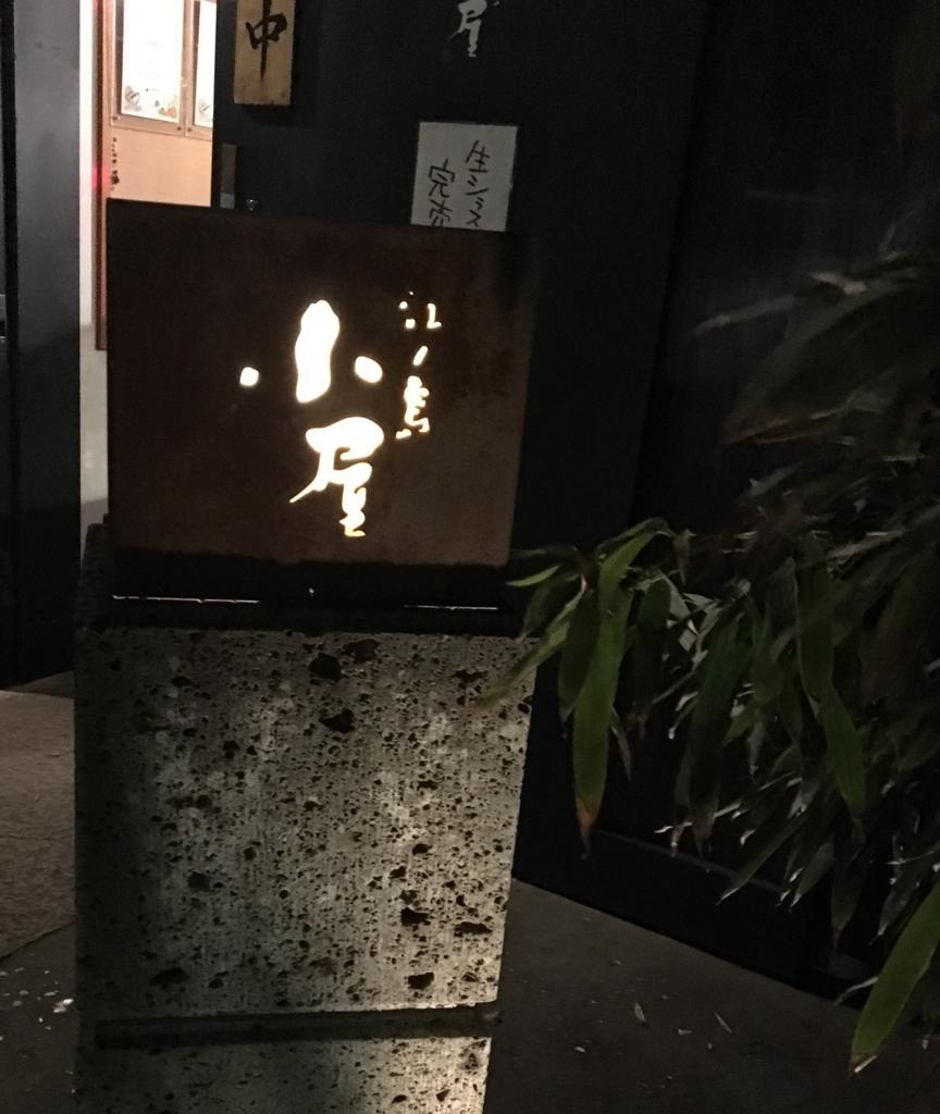 f:id:katsuki-hiroshi:20170501094315j:plain