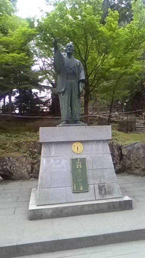 f:id:katsuki-hiroshi:20170508112153j:plain