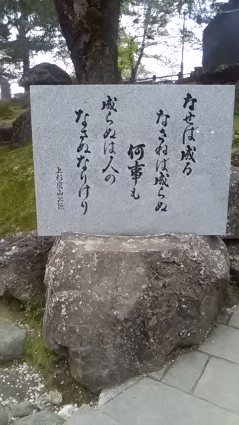 f:id:katsuki-hiroshi:20170508112216j:plain