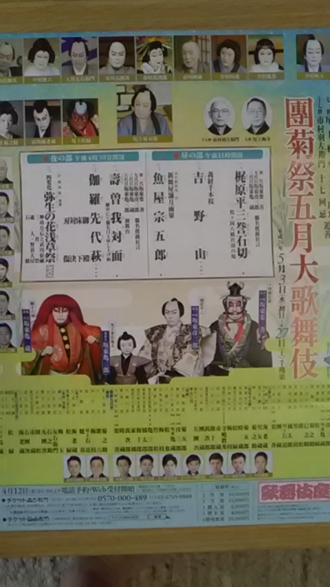 f:id:katsuki-hiroshi:20170515124023j:plain