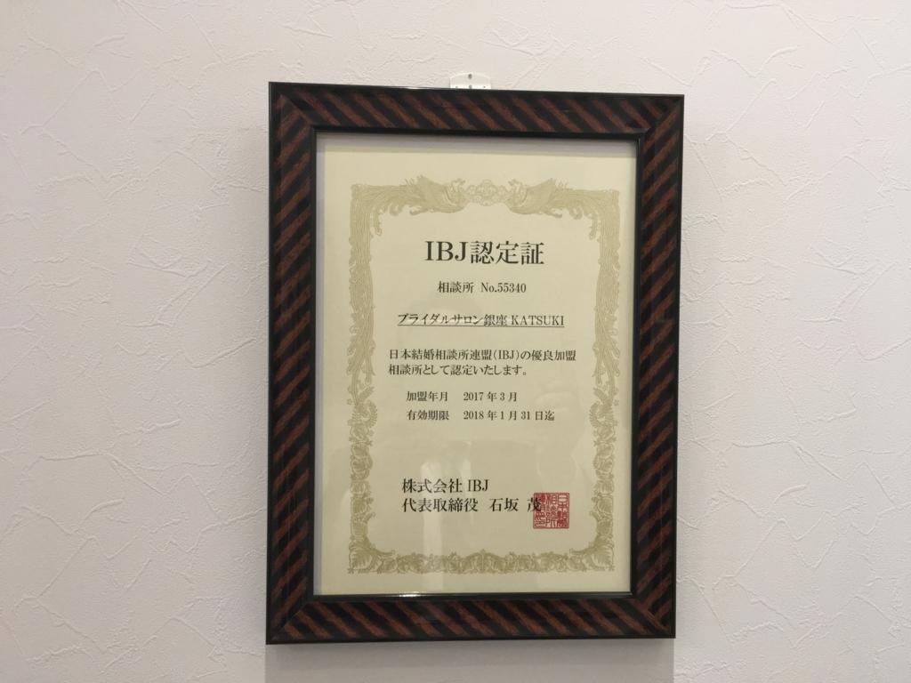 f:id:katsuki-hiroshi:20170531093523j:plain