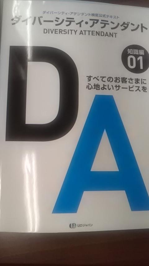 f:id:katsuki-hiroshi:20170614181048j:plain