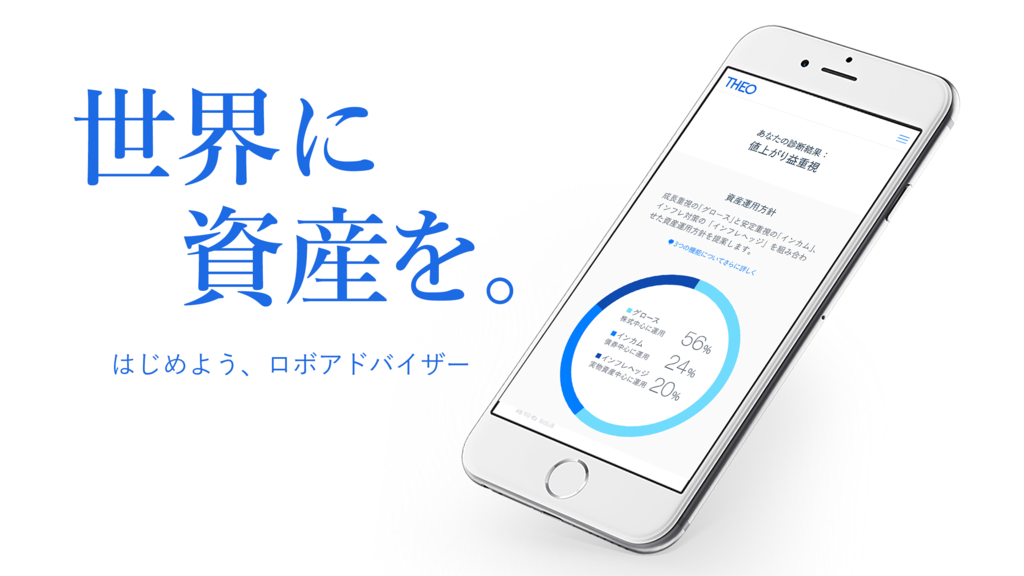 f:id:katsuki-kenta:20161127134542p:plain