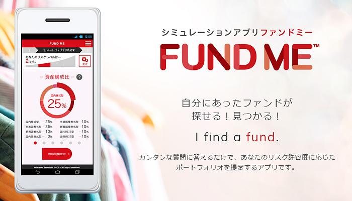 f:id:katsuki-kenta:20170207232155p:plain