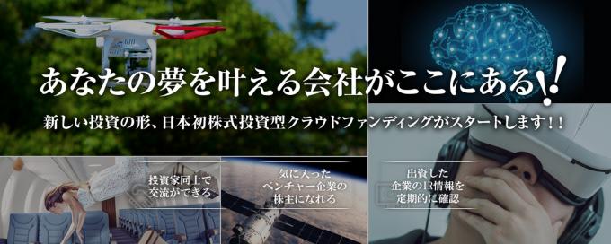 f:id:katsuki-kenta:20170219161223p:plain