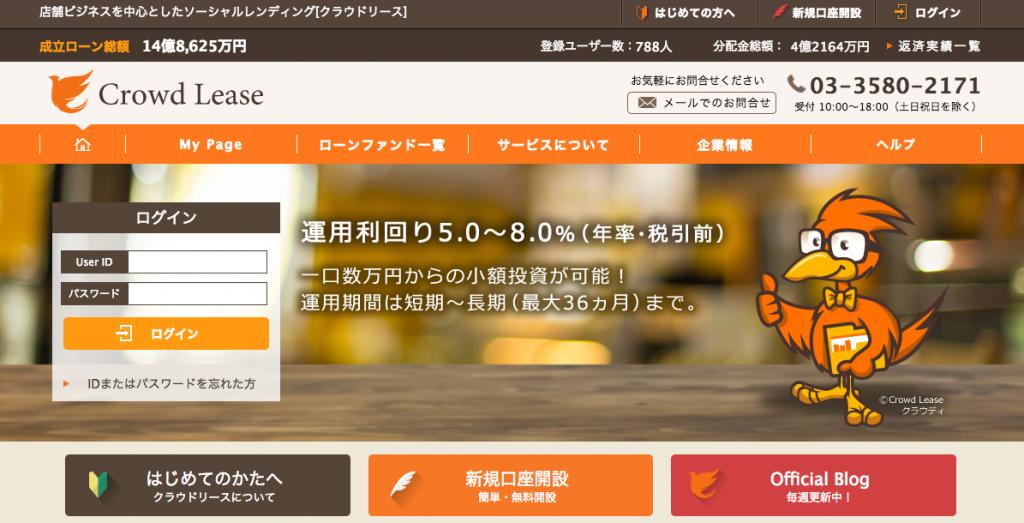 f:id:katsuki-kenta:20170310233426p:plain