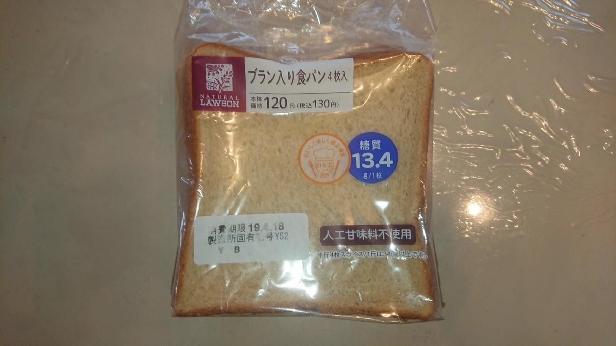 f:id:katsuki0704:20190426071307j:plain