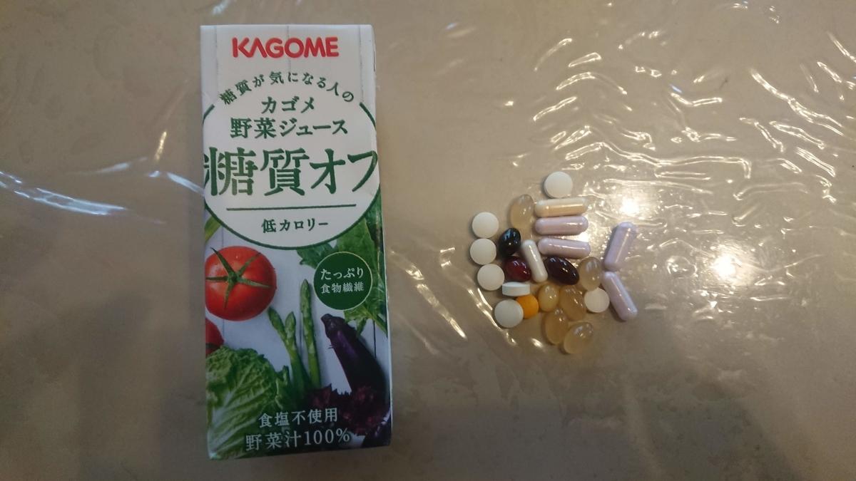 f:id:katsuki0704:20190514145042j:plain