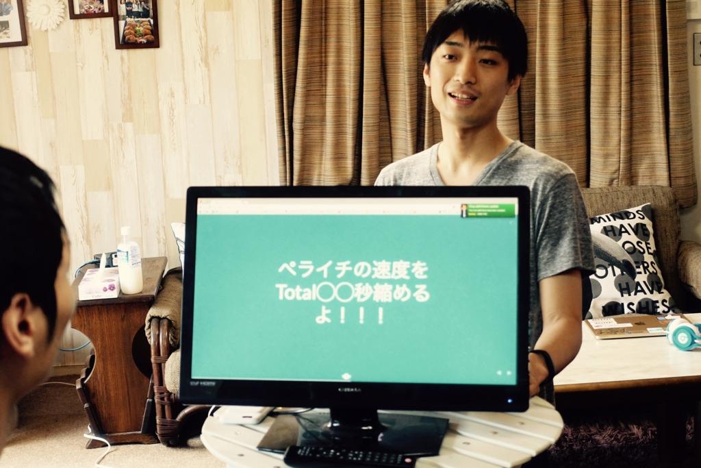 f:id:katsuki1207:20160627092504j:plain
