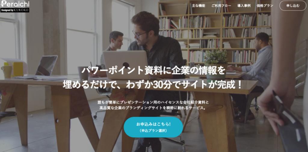 f:id:katsuki1207:20171210161643p:plain