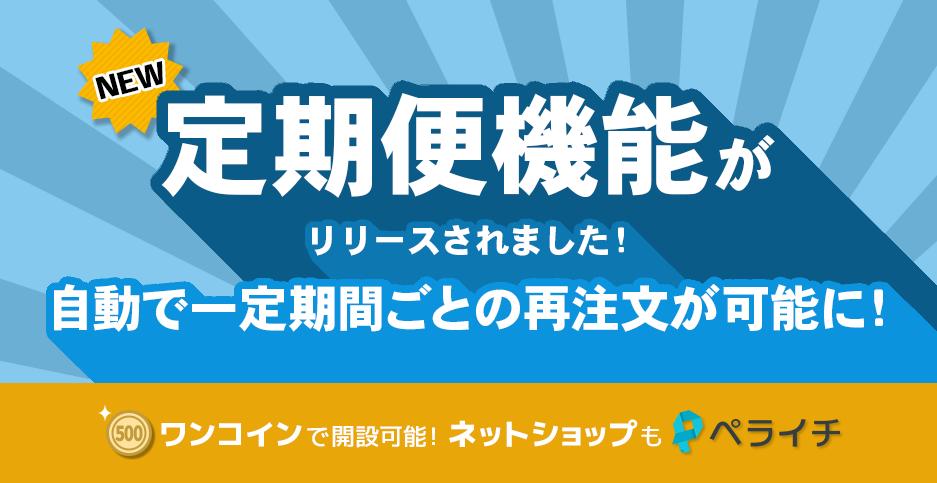 f:id:katsuki1207:20171210171352p:plain