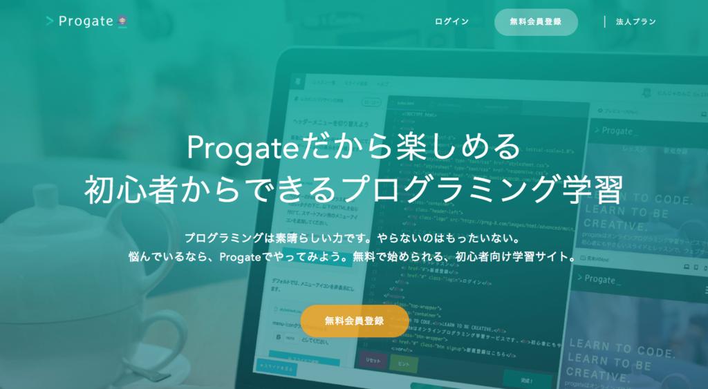 f:id:katsuki1207:20180620234801p:plain