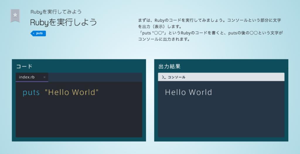 f:id:katsuki1207:20180620235128p:plain