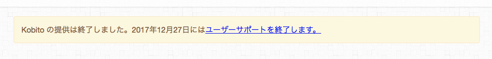 f:id:katsuki1207:20180705192134p:plain
