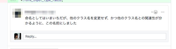 f:id:katsuki1207:20180720012909p:plain