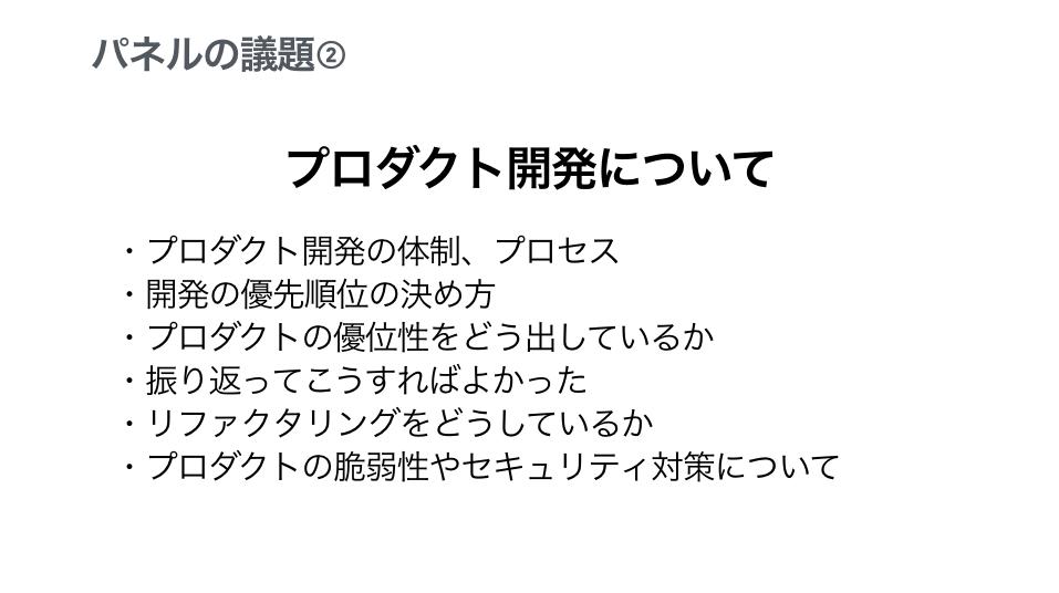 f:id:katsuki1207:20180904224254p:plain
