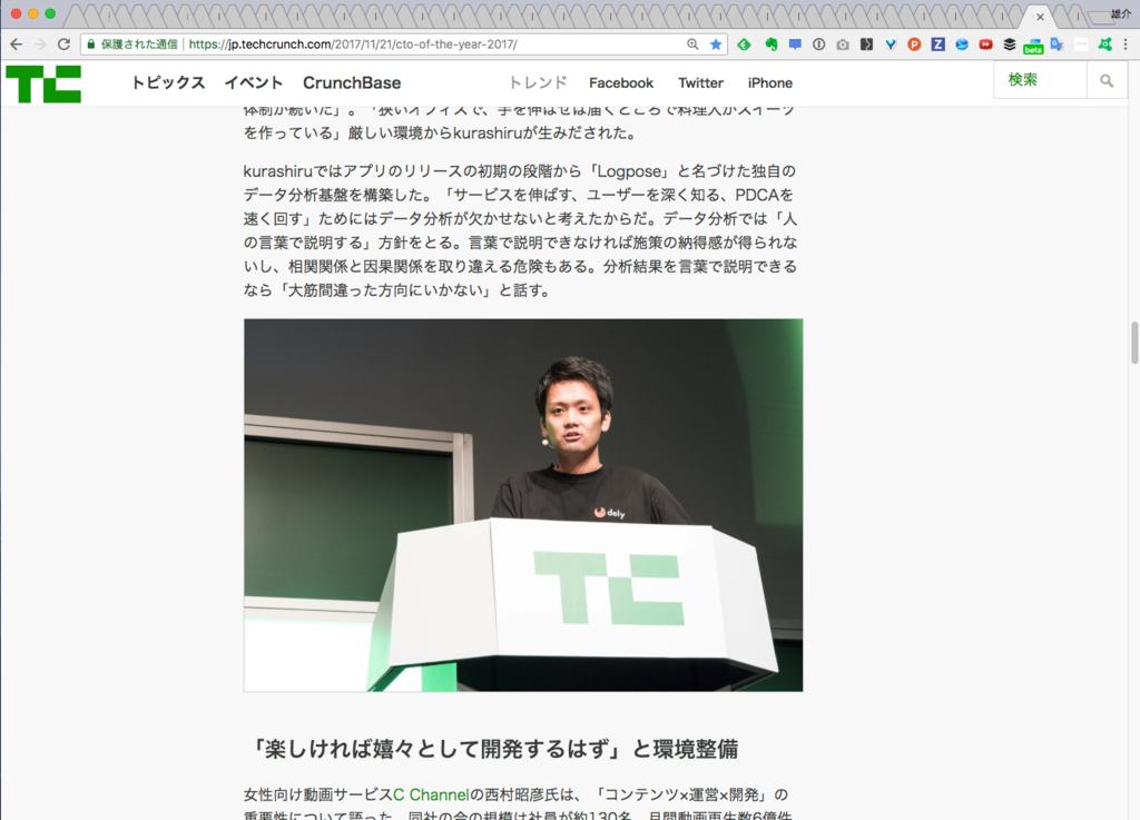 f:id:katsuki1207:20180904233629p:plain