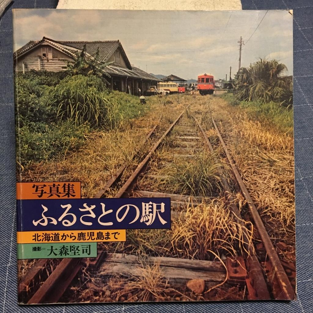 f:id:katsukuzuoka:20180222215119j:plain
