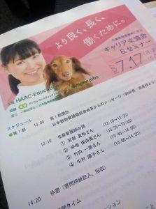 f:id:katsuma-pc:20191210164045j:plain