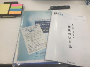 f:id:katsuma-pc:20191210164514j:plain
