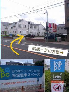 f:id:katsuma-pc:20191210164524j:plain