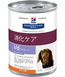 f:id:katsuma-pc:20191210171219p:plain