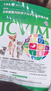 f:id:katsuma-pc:20191210171742j:plain