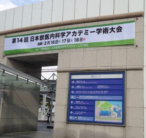 f:id:katsuma-pc:20191210171745j:plain
