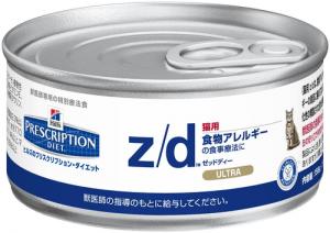 f:id:katsuma-pc:20191210171748p:plain