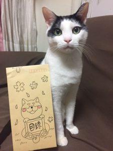 f:id:katsuma-pc:20191210171849j:plain