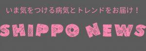 f:id:katsuma-pc:20191210172522j:plain