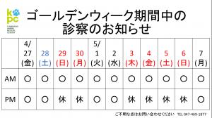 f:id:katsuma-pc:20191210172724p:plain