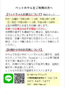 f:id:katsuma-pc:20191210173325p:plain