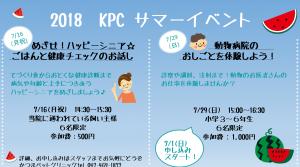 f:id:katsuma-pc:20191210173749p:plain