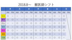 f:id:katsuma-pc:20191210174144p:plain