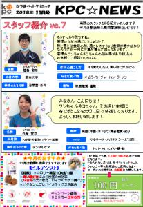 f:id:katsuma-pc:20191210181849p:plain