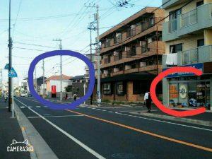 f:id:katsuma-pc:20191210184940j:plain
