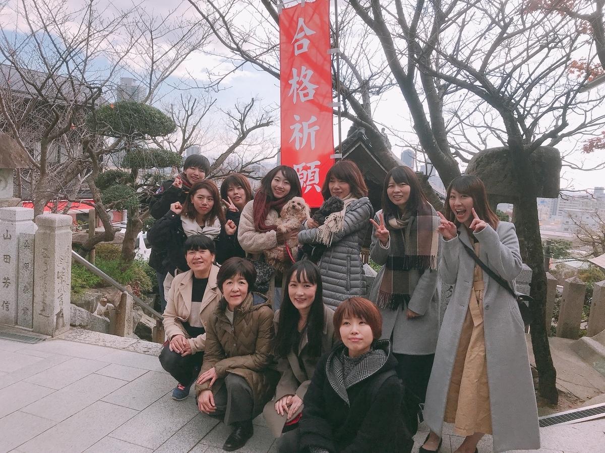 f:id:katsuma-pc:20200227163830j:plain