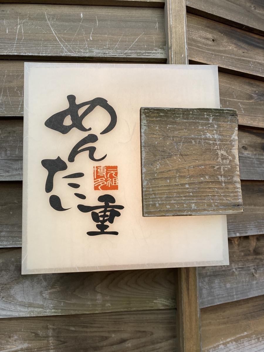 f:id:katsuma-pc:20200522115904j:plain