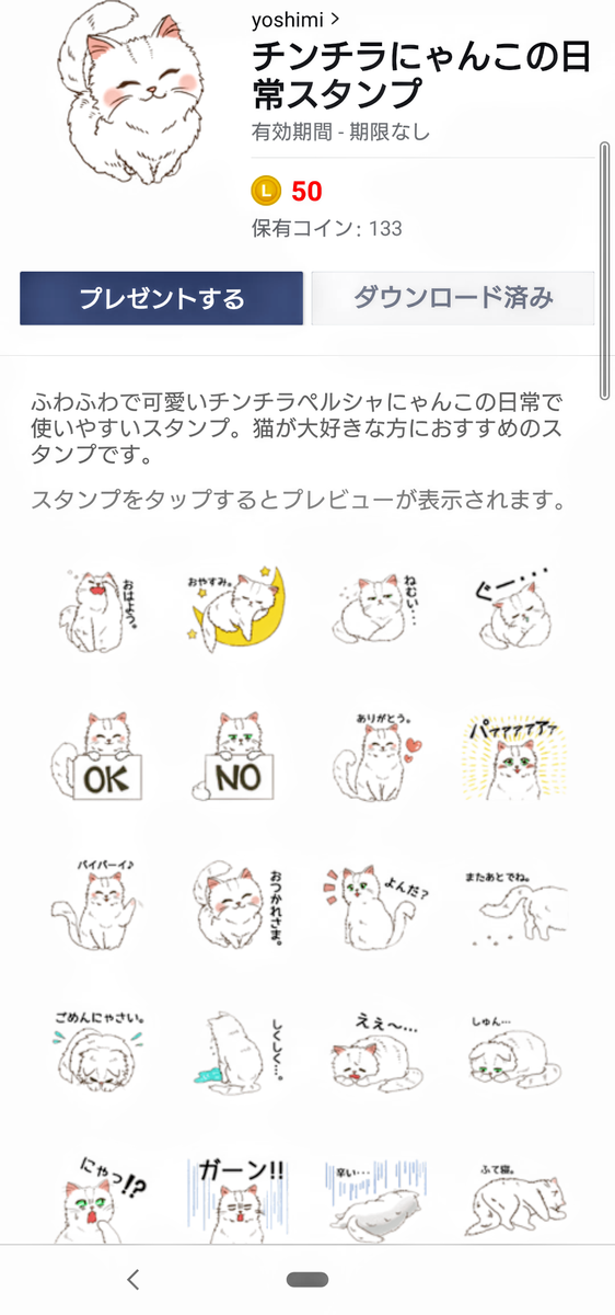 f:id:katsuma-pc:20200618190830p:plain